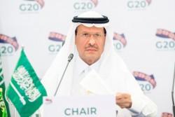 Saudi Arabia G20.jpeg